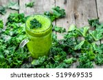 healthy smoothie with green... | Shutterstock . vector #519969535