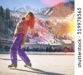 latin girl ice skating outdoor... | Shutterstock . vector #519978565