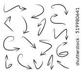 vector scribble arrows  | Shutterstock .eps vector #519980641