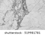 marble patterned background for ... | Shutterstock . vector #519981781