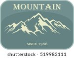 emblem of mountain climbing.... | Shutterstock .eps vector #519982111