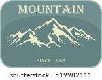 emblem of mountain climbing.... | Shutterstock .eps vector #519982111