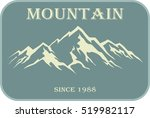 emblem of mountain climbing.... | Shutterstock .eps vector #519982117