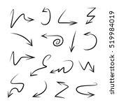 hand drawn set of arrows    Shutterstock .eps vector #519984019