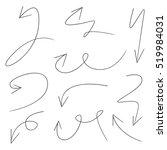 hand drawn set of arrows  | Shutterstock .eps vector #519984031
