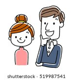 couple  smile | Shutterstock .eps vector #519987541