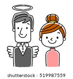 couple  bereavement with my... | Shutterstock .eps vector #519987559