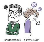 senior couple  my wife is... | Shutterstock .eps vector #519987604
