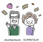 senior couple  things about... | Shutterstock .eps vector #519987619
