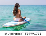 young beautiful woman in a... | Shutterstock . vector #519991711