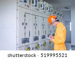 engineer working on checking... | Shutterstock . vector #519995521