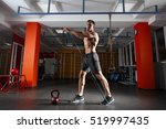 fitness man exercising with... | Shutterstock . vector #519997435