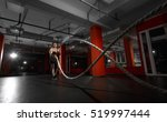 fitness man working out with... | Shutterstock . vector #519997444