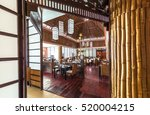 oriental  style  japanese room  ... | Shutterstock . vector #520004215