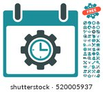 time gear calendar day icon... | Shutterstock .eps vector #520005937