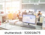 businessmen blur in the... | Shutterstock . vector #520018675