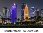 Stock photo doha night skyline qatar 520025935