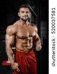 brutal strong bodybuilder... | Shutterstock . vector #520037581