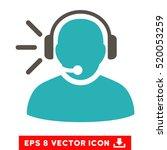 operator message eps vector...   Shutterstock .eps vector #520053259