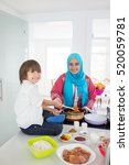 muslim traditional woman with... | Shutterstock . vector #520059781