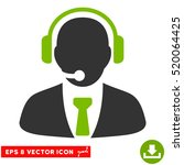 support manager eps vector... | Shutterstock .eps vector #520064425
