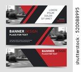 set of three red horizontal... | Shutterstock .eps vector #520088995