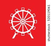 ferris wheel icon vector... | Shutterstock .eps vector #520119061