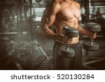 close up of a muscular young... | Shutterstock . vector #520130284