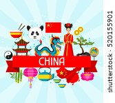 china background design.... | Shutterstock .eps vector #520155901