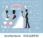 wedding winter decoration set... | Shutterstock .eps vector #520168945