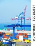port cargo crane and container  ... | Shutterstock . vector #520183594