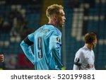 odessa  ukraine   november 03 ...   Shutterstock . vector #520199881