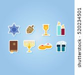 color set with hanukkah symbol... | Shutterstock .eps vector #520234501