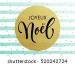 french merry christmas joyeux... | Shutterstock .eps vector #520242724