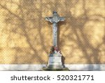 cross | Shutterstock . vector #520321771