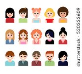 set of people icons in flat... | Shutterstock .eps vector #520333609