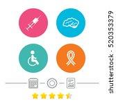 medicine icons. syringe ... | Shutterstock .eps vector #520353379