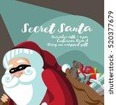 cartoon secret santa invitation ... | Shutterstock .eps vector #520377679