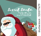 cartoon secret santa invitation