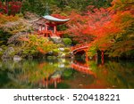 Daigo Ji Temple With Colorful...