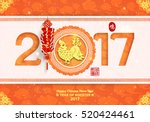 chinese new year 2017 vector... | Shutterstock .eps vector #520424461