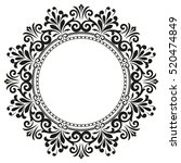 decorative line art frames for... | Shutterstock .eps vector #520474849