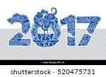 vector of 2017 year of the... | Shutterstock .eps vector #520475731