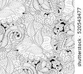 tracery seamless calming... | Shutterstock . vector #520543477