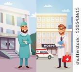 cheerful doctors vertical... | Shutterstock .eps vector #520543615