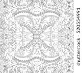 tracery seamless calming...   Shutterstock . vector #520554991