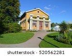 gothenburg  sweden | Shutterstock . vector #520562281