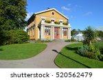 gothenburg  sweden | Shutterstock . vector #520562479