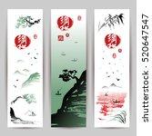 vertical banners set in vintage ... | Shutterstock .eps vector #520647547