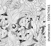 tracery seamless calming... | Shutterstock . vector #520674361